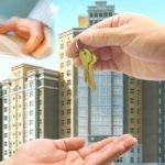 Как оформить дарственную на квартиру?