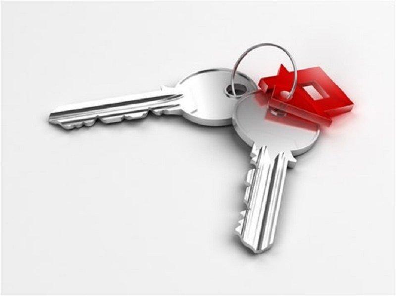 Какие документы нужны при покупке квартиры?