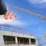 Договор долевого участия в строительстве многоквартирного дома