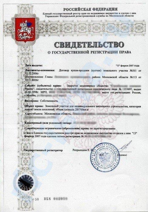 Кадастровый паспорт на квартиру: как он выглядит, содержание и назначение