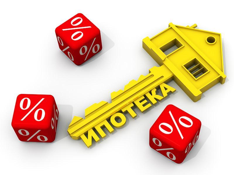 Варианты решения ситуации, если нет возможности платить ипотеку