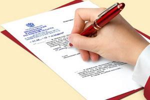 Каким может быть срок действия выписки из ЕГРП для разных случаев?