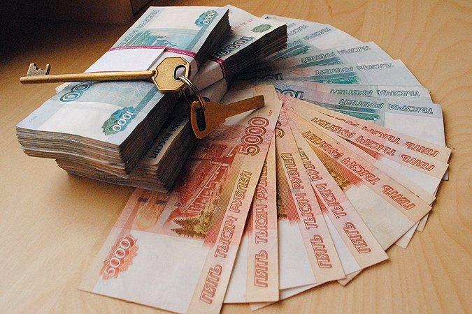 Оформление субсидии на получение квартиры
