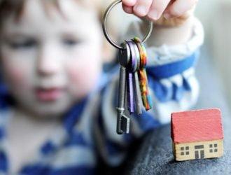Получения жилья