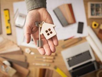 Недвижимость в займ