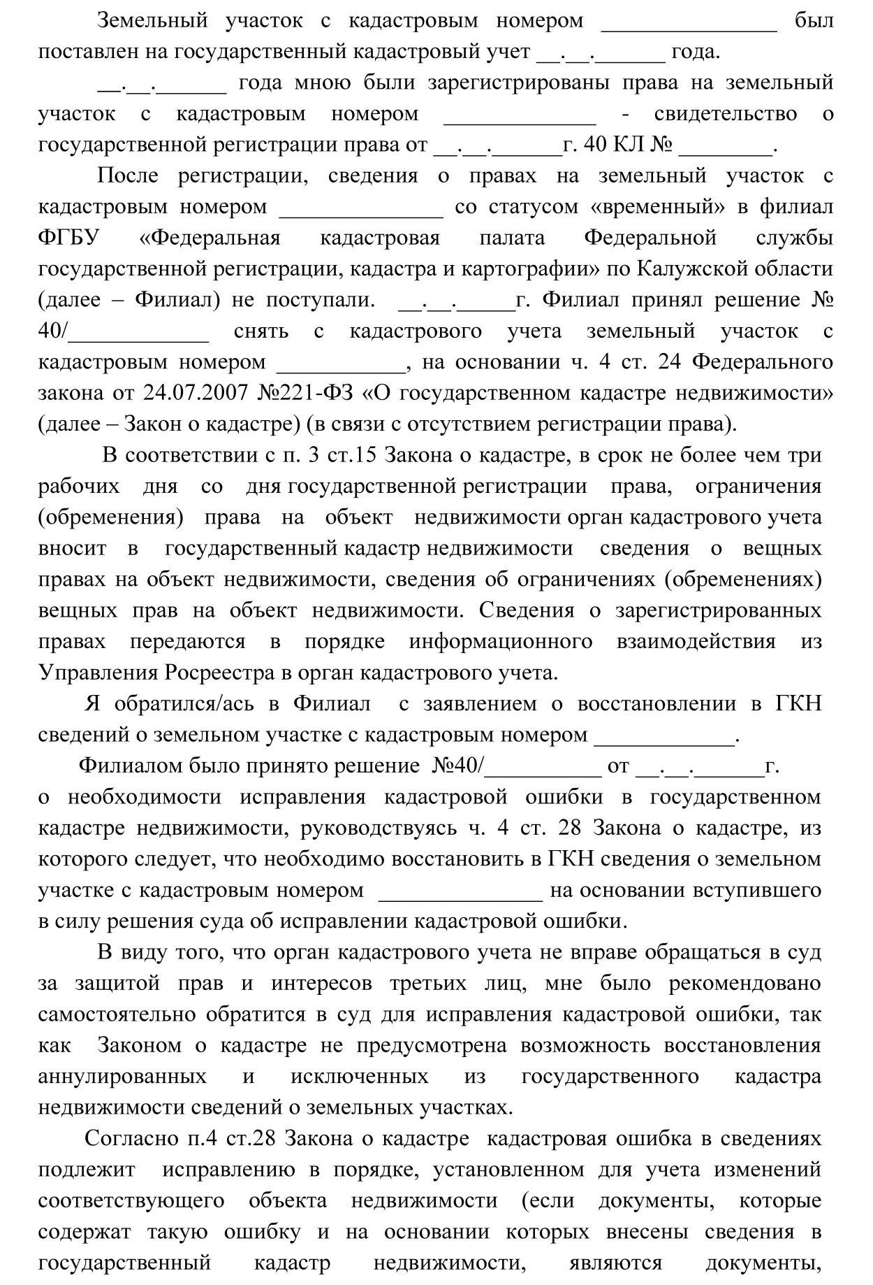 Кредиты наличными без справок во Владивостоке