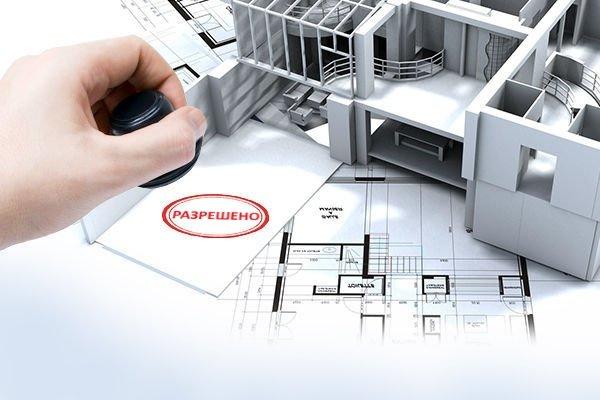 Где и как оформляется разрешение на строительство дома?