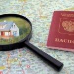 Прописка на даче: условия, необходимые документы, процедура регистрации