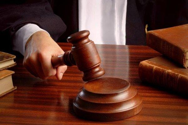 Расторжение в суде