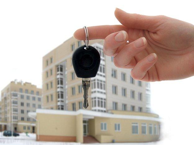 Как купить квартиру без денег?