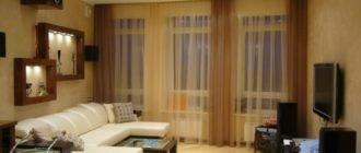 Фотография квартиры