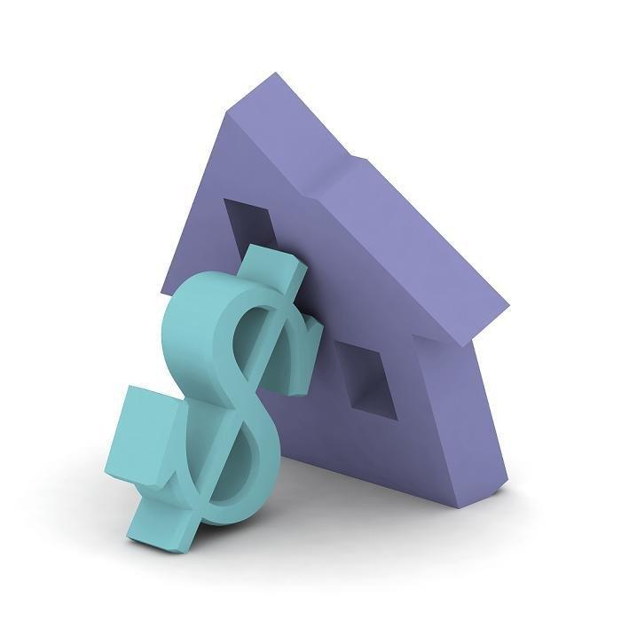Мероприятия для выплаты кредита