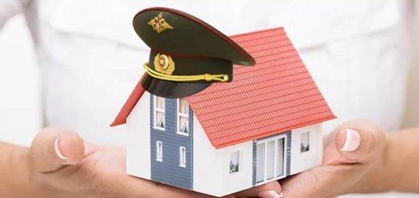 Жилье в военную ипотеку