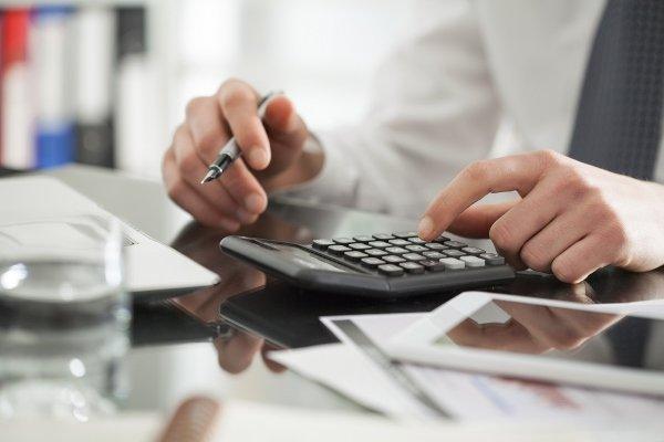 Как проверить расчет налога на имущество физических лиц