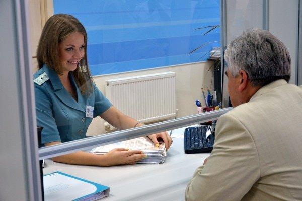 Регистрация по месту жительства в ФМС