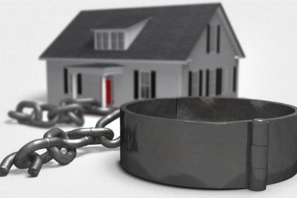 Снять обременение наложенное на имущество